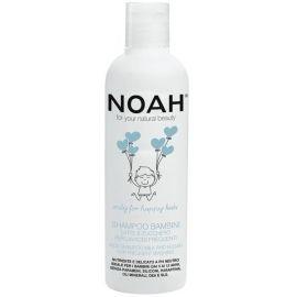 Kids Shampoo Milk And Sugar For Frequent Washing Vaikiškas maitinamasis šampūnas su pienu ir cukrumi dažnam naudojimui, 250 ml
